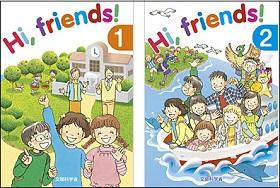 東京書籍 junior horizon 小学校英語の広場 we can hi friends