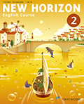 NEW HORIZON English Course 2