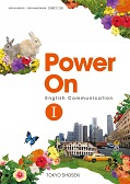 Power On English Communication I